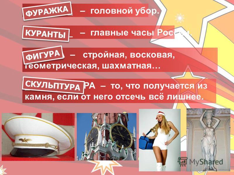 УФМС России в Энгельсе, Саратовской области 41