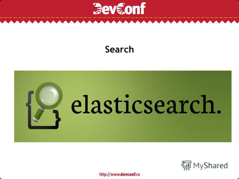 Search Это – контентная область слайда. Желательно создавать новые слайды, дублируя (copy/paste) этот слайд в качестве образца, чтобы сохранить общую стилистику презентации. Также рекомендуется для набора текста использовать шрифт Trebuchet.