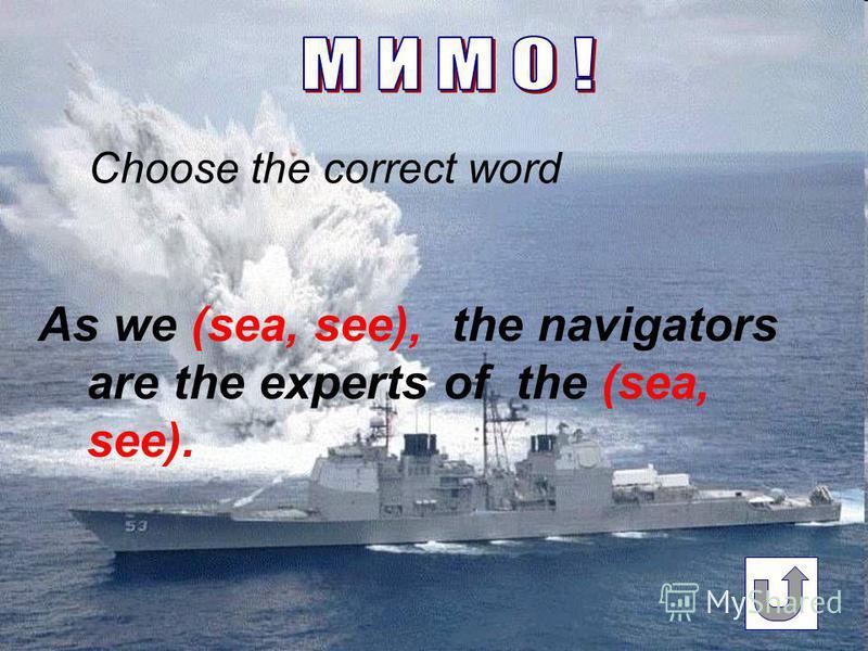 Вопрос по навигации. Чему равен один дюйм?
