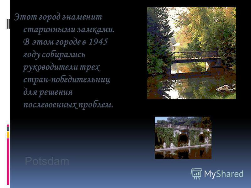 Этот горд расположен на реке Эльбе. Известен как город культуры и музеев. Знаменита его художественная галерея с картинами старинных мастеров ( Дюрер, Рафаэль, Рубенс) Dresden