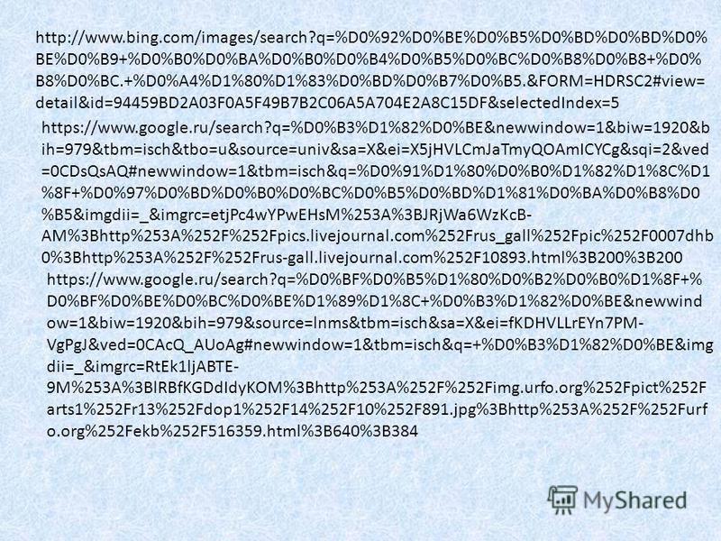 http://www.bing.com/images/search?q=%D0%92%D0%BE%D0%B5%D0%BD%D0%BD%D0% BE%D0%B9+%D0%B0%D0%BA%D0%B0%D0%B4%D0%B5%D0%BC%D0%B8%D0%B8+%D0% B8%D0%BC.+%D0%A4%D1%80%D1%83%D0%BD%D0%B7%D0%B5.&FORM=HDRSC2#view= detail&id=94459BD2A03F0A5F49B7B2C06A5A704E2A8C15DF