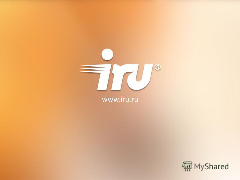 www.iru.ru