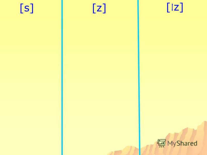 [z][s][ I z]
