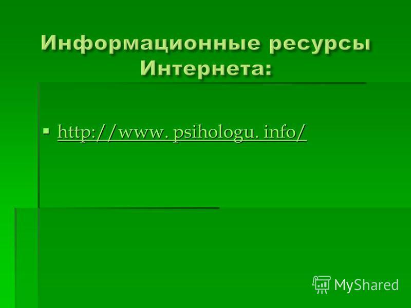 http://www. psihologu. info/ http://www. psihologu. info/ http://www. psihologu. info/ http://www. psihologu. info/