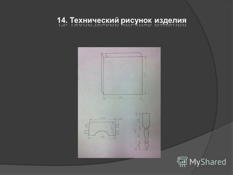 8. Электрическая фреза - 9. Токарный станок по дереву СТД-120 - 10. Шлифовальная бумага - 11. Напильники -