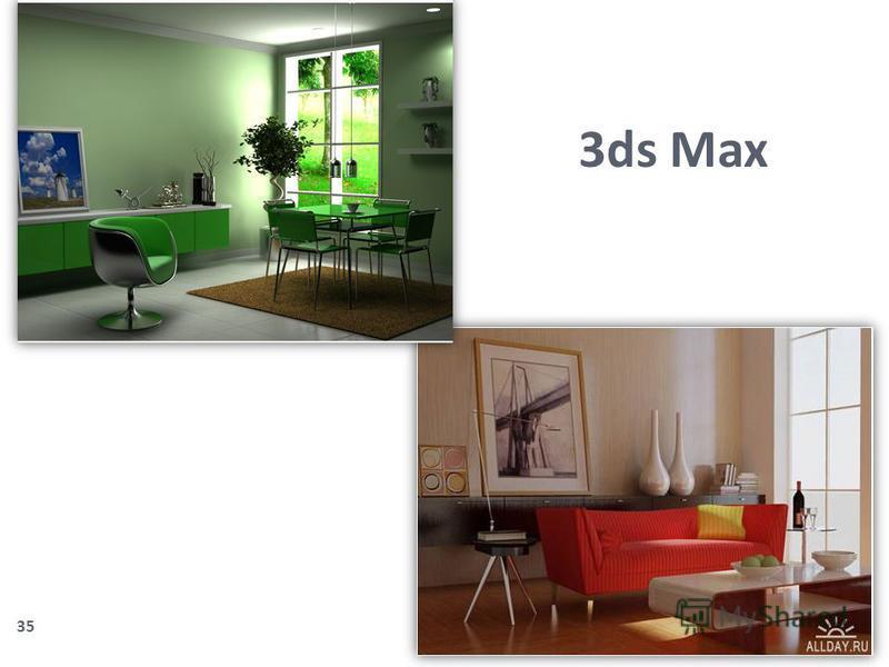 3ds Max 35