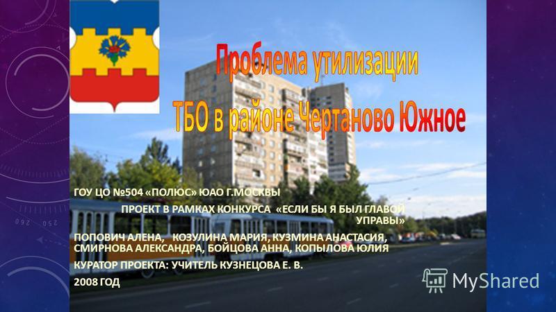 Новости  Легкая атлетика в Ярославле Рыбинске и