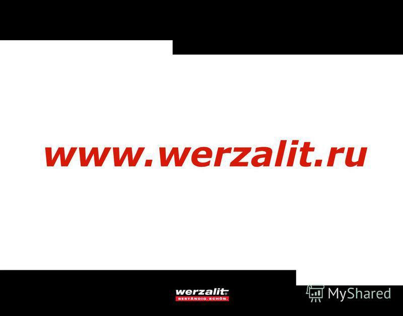 www.werzalit.ru