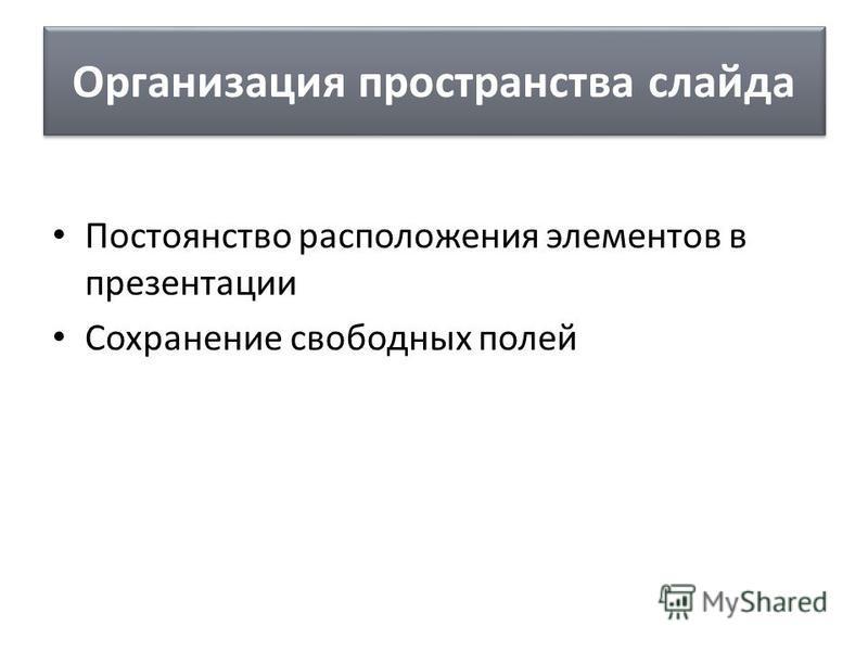 Title Плохой ПРИМЕР