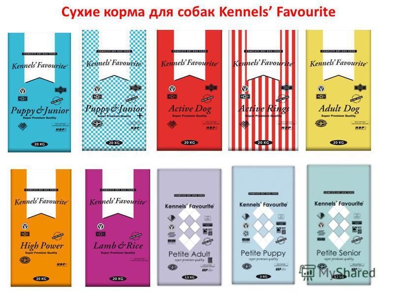 Сухие корма для собак Kennels Favourite