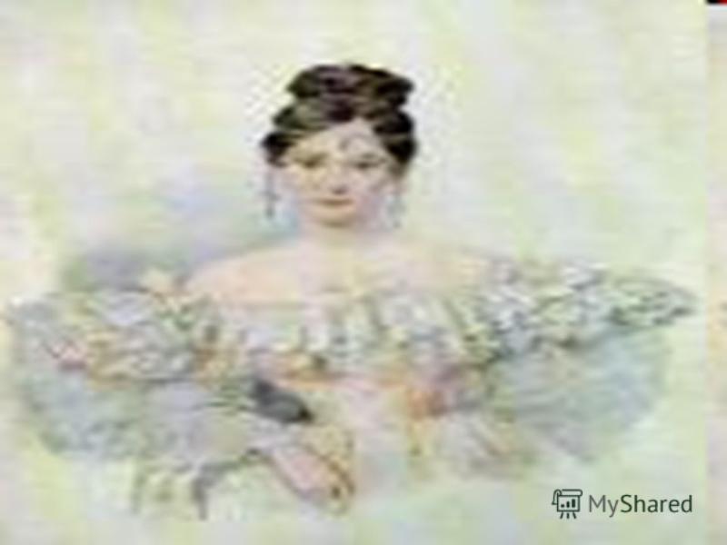 Много споров среди современников Пушкина, да и среди наших поэтов вызывал образ Натальи Николаевны Гончаровой. Пушкин встретил её на московском балу, когда ей было всего лишь 16 лет, и навсегда остался «очарованным». Вывозить Натали в свет стали очен