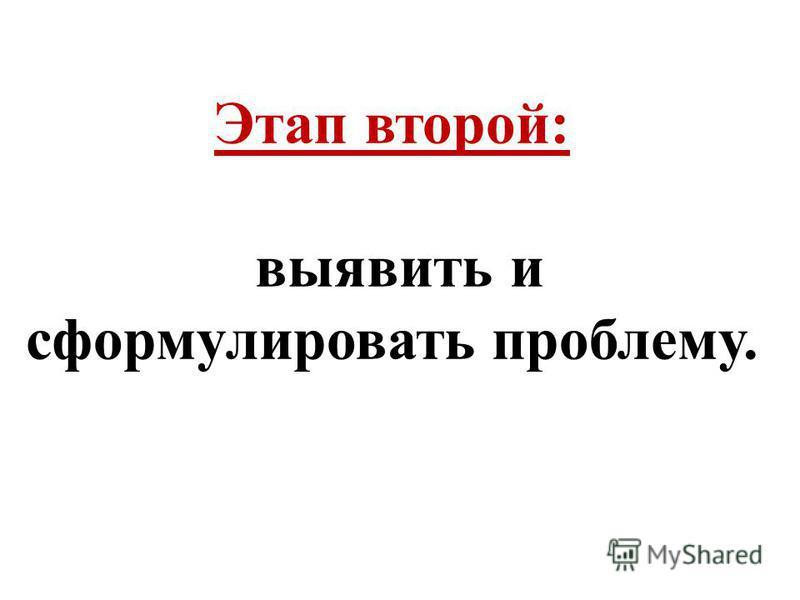 1. Неразрывная связь героя текста с ленью. 2. Лень – причина всех несчастий героя. 3. Нежелание героя противостоять лени.