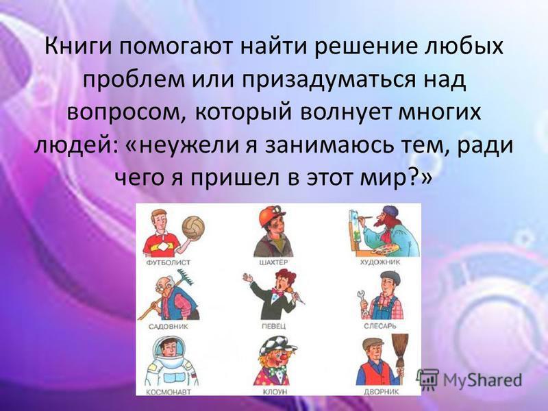Луганцева медовый месяц с ложкой дегтя читать
