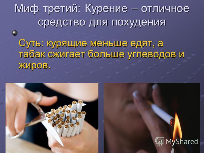 кислый запах изо рта после алкоголя