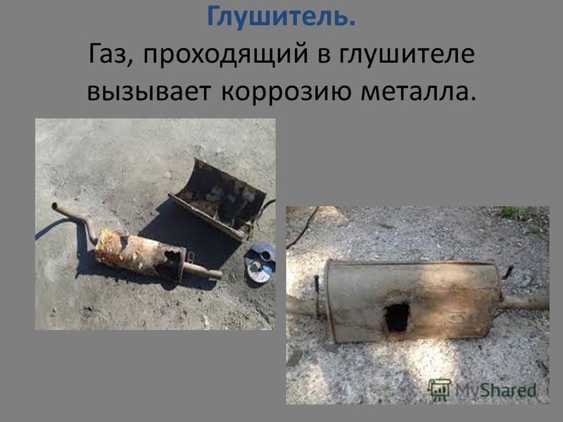 Клапаны. При износе клапанов цилиндр не работает, что служит причиной выброса топлива в атмосферу