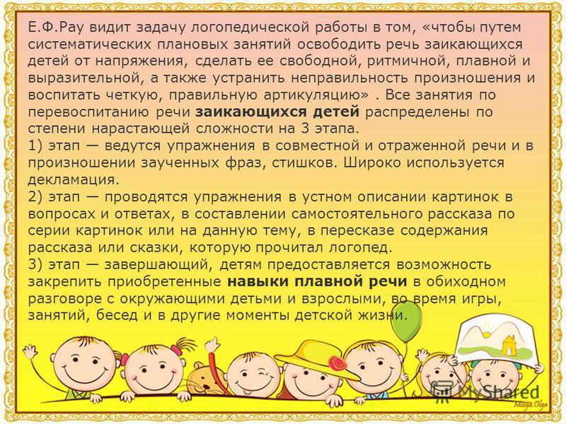 Когда дети уже овладели спонтанной речью, им можно дать возможность вести разговор друг с другом. Диалог