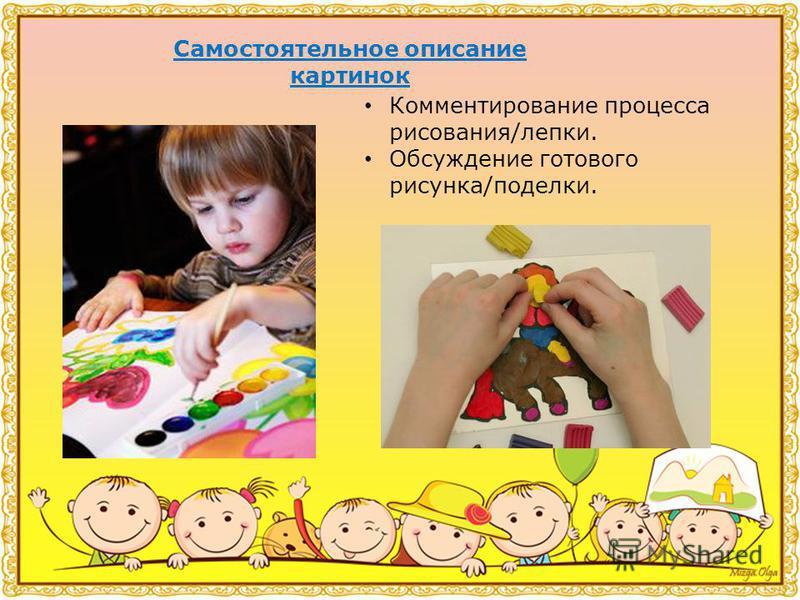 Ответы на вопросы по знакомым картинкам При ответе на вопрос по картинке одно слово в предложении ребенок должен произнести самостоятельно. Логопед: «Кто ловит мышку?» Ребенок: «Кошка ловит мышку».