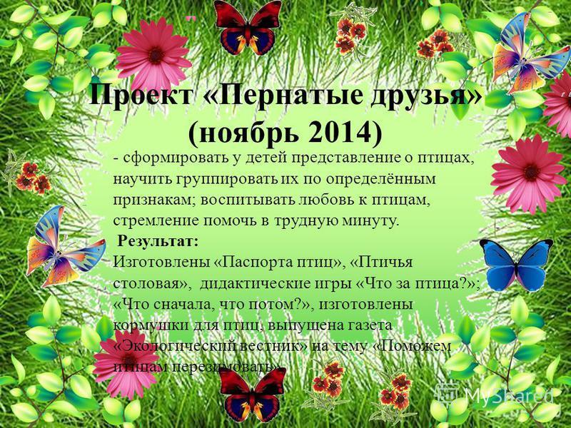 Выставка овощей «Чудеса огорода»