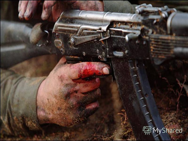 Вторая чеченская война « Бой у высоты 776»