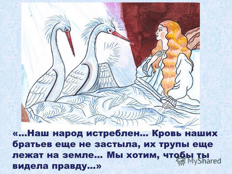 Грех – это поступок, противный Закону Божию, вина перед Господом (В.И. Даль) Грех – это общеславянское слово, образовано от слова греты и суффикса -хъ, то есть это то, что жжет, мучает, вызывает сомнение. (Н.М. Шанский)