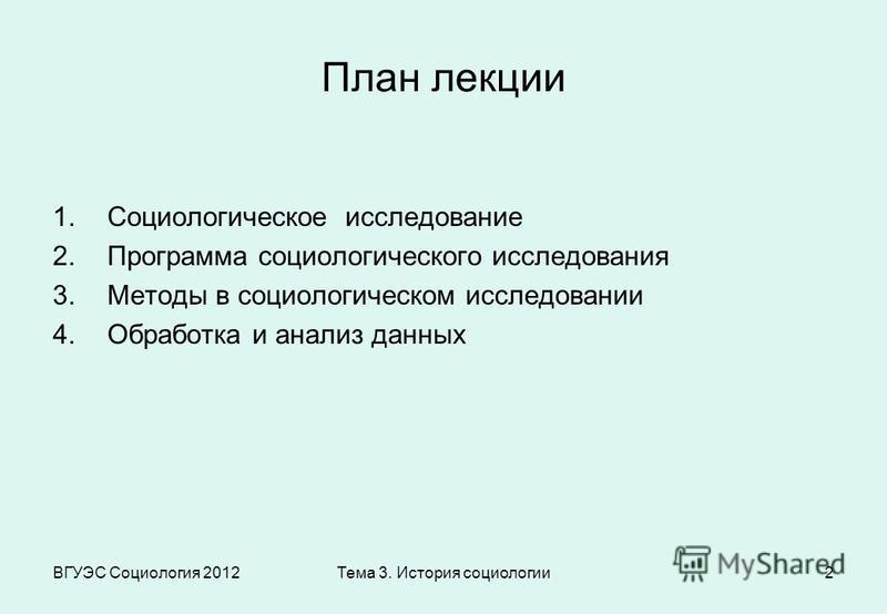 Schlüsselwerke der Sozialraumforschung: Traditionslinien in Text und Kontexten