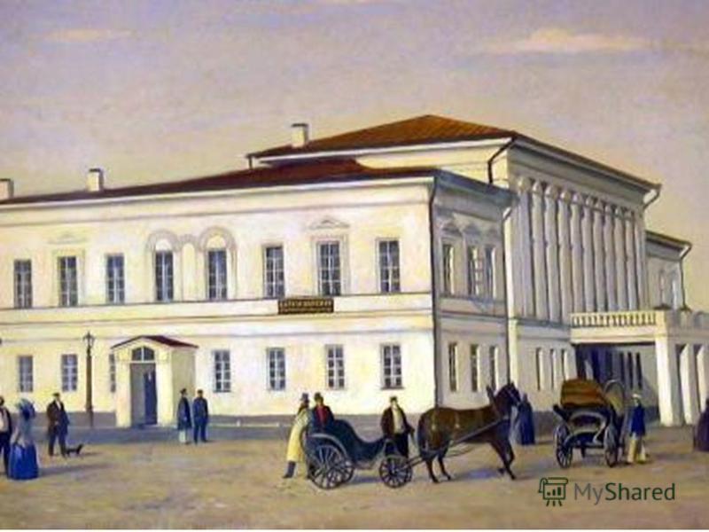 Ульяновской области – 69 лет!!
