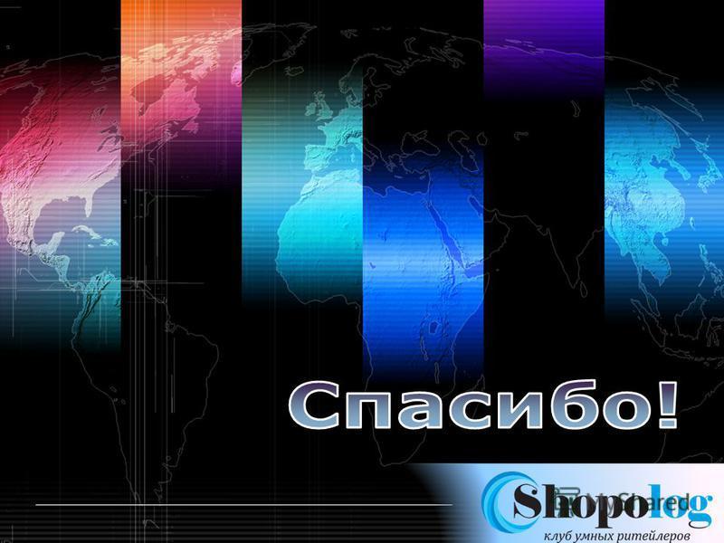 LOGO http://ppt.prtxt.ru