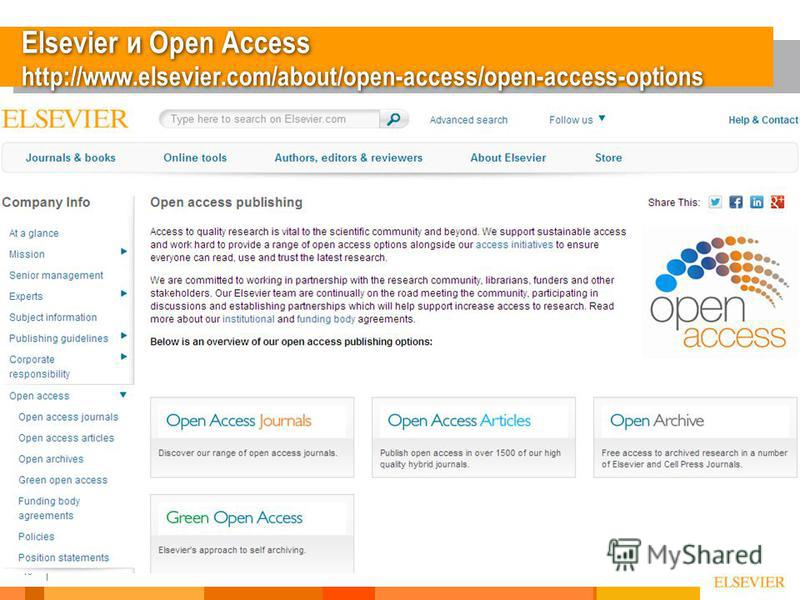 10 Elsevier и Open Access http://www.elsevier.com/about/open-access/open-access-options