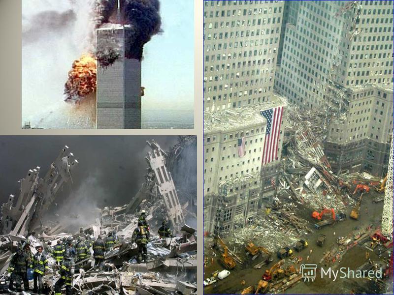 Террористичешский акт 11 сентября 2001 года серия координированных самоубийственных террористических атак, произошедших в Соединённых Штатах Америки. По официальной версии ответственность за эти атаки лежит на террористической организации «Аль-Каида»