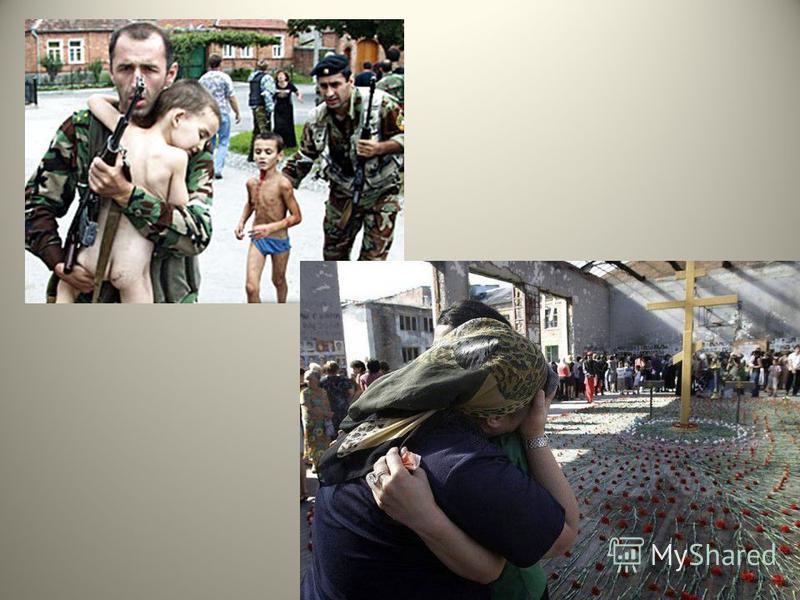 Террористи́чешский акт в Бесла́не захват заложников в школе 1 города Беслан (Северная Осетия), совершённый боевиками 1 сентября 2004 года. В течение 3 дней террористы удерживали в здании школы 1 128 человек (детей, их родителей и сотрудников школы).
