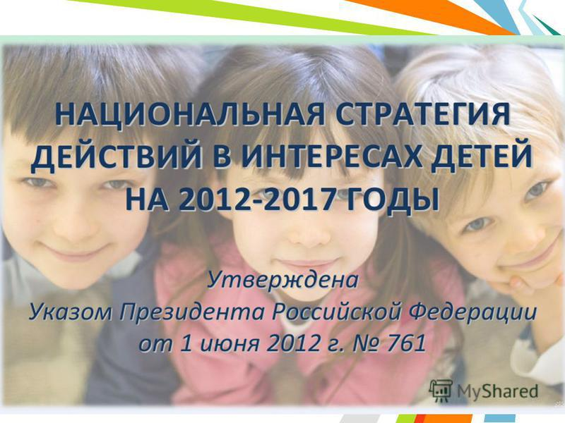 Всего на исполнении исполнительных производств 1 781 184 Составлено протоколов об административных правонарушениях родителей 602 637
