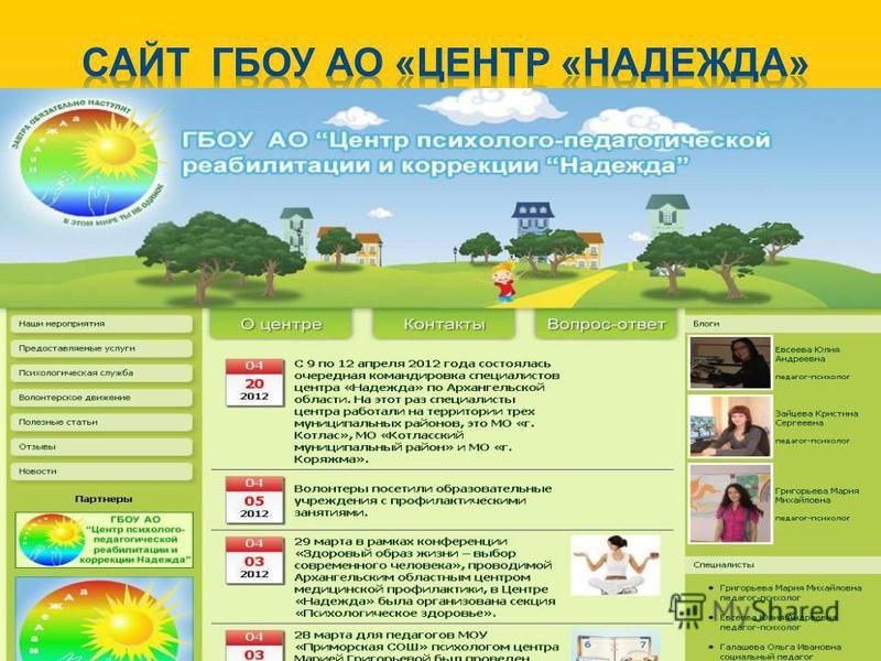 г.Архангельск ул.Попова, д.43 (8182)28-58-31