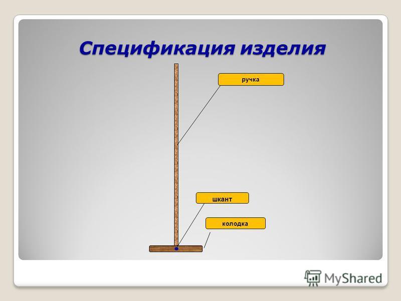 Обзор существующих конструкций
