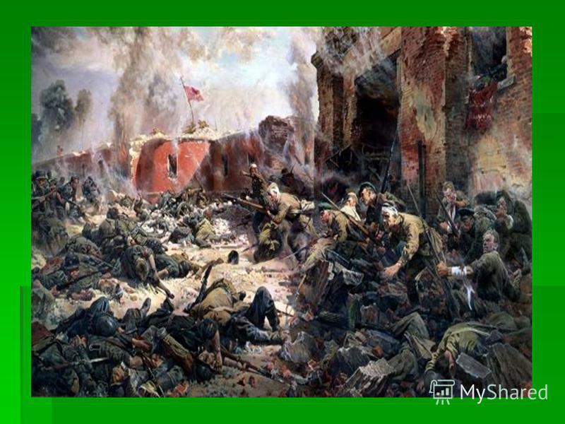 Командовал гарнизоном майор П.М.Гаврилов.