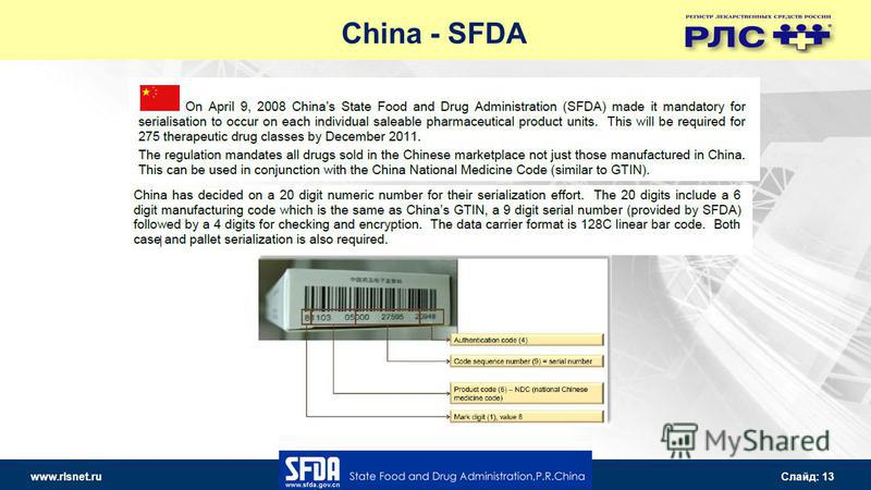 www.rlsnet.ru Слайд: 13 China - SFDA