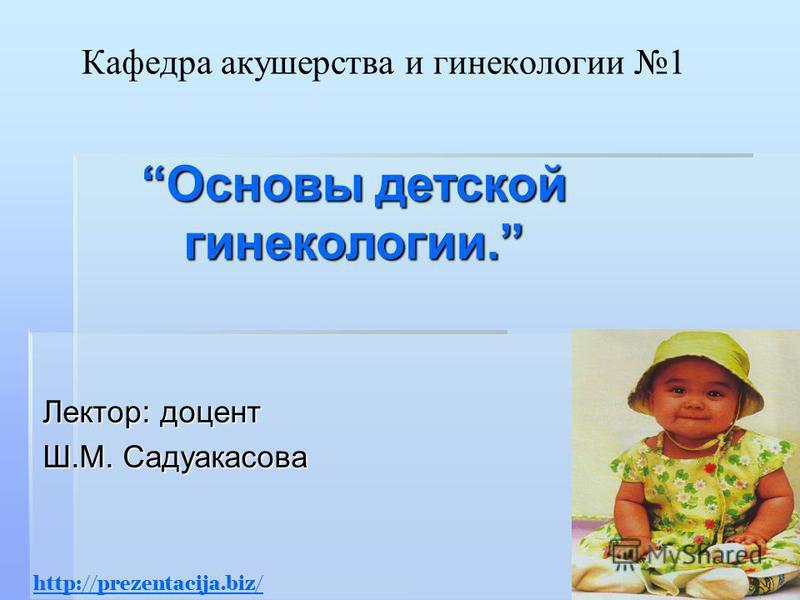 основы детская фотография