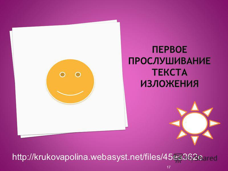 http://krukovapolina.webasyst.net/files/45ea362e 17
