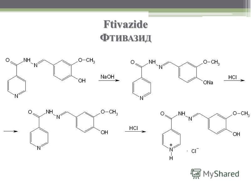 Ftivazide Ф ТИВАЗИД