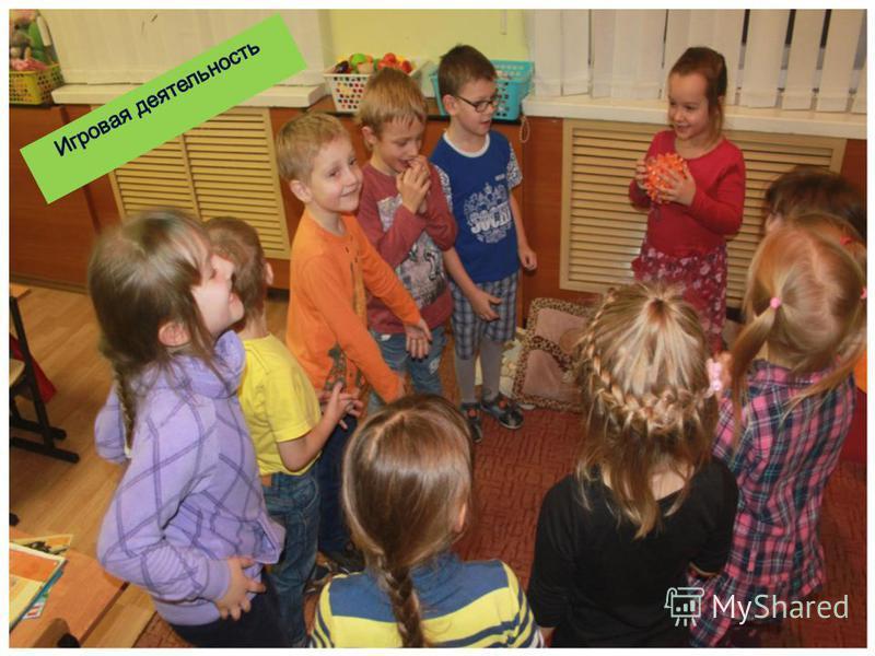 Актуальность программы Воспитательно-образовательный процесс объединения «Академия дошкольников» включает в себя все виды деятельности, традиционно отведенные для дошкольников и реализующие линии полноценного развития ребенка. К ним относятся: игрова