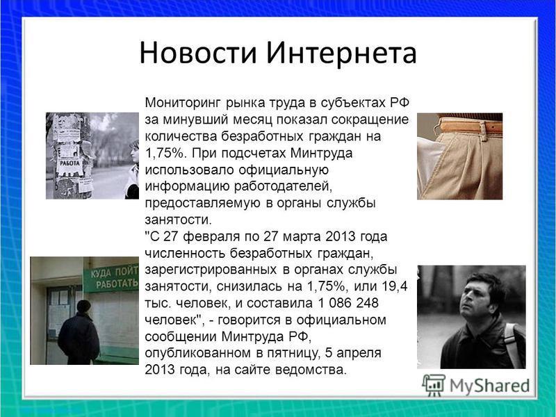 «Это ещё ничего, что в Европе за наш рубль дают один полтинник, будет хуже, если за наш рубль станут давать в морду». М.Е.Салтыков-Щедрин