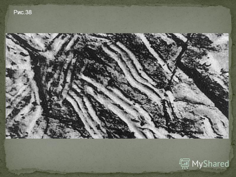 Рис.38