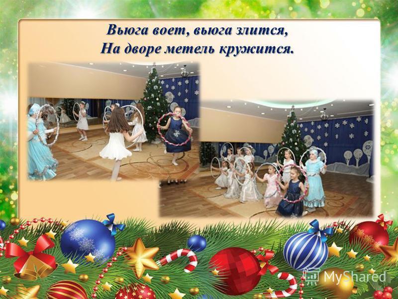 Кто Деду Морозу сумеет помочь: Подарки вернуть в новогоднюю ночь?