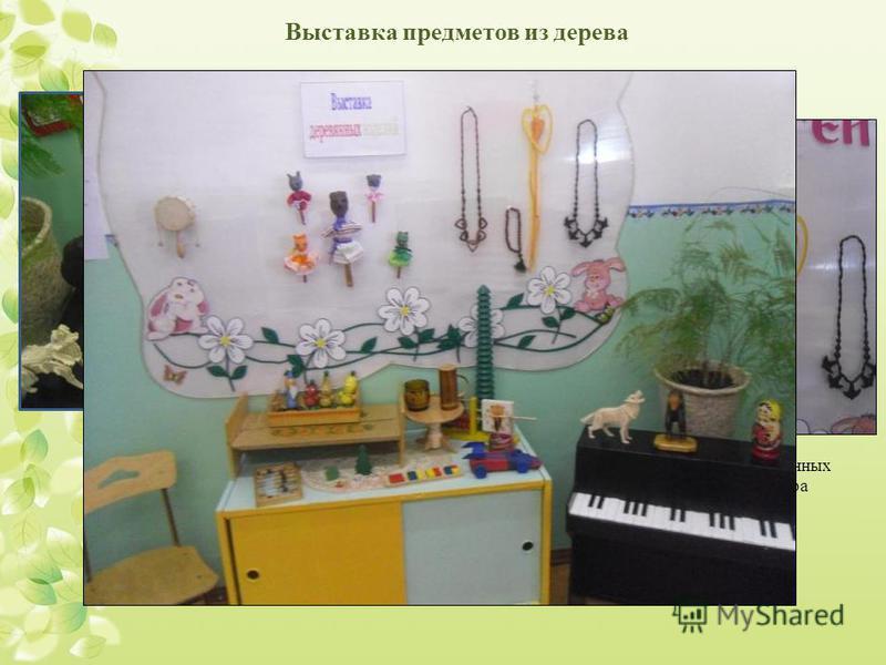 «Фортепиано из дерева» Украшения, «куклы» из деревянных ложек для настольного театра Выставка предметов из дерева