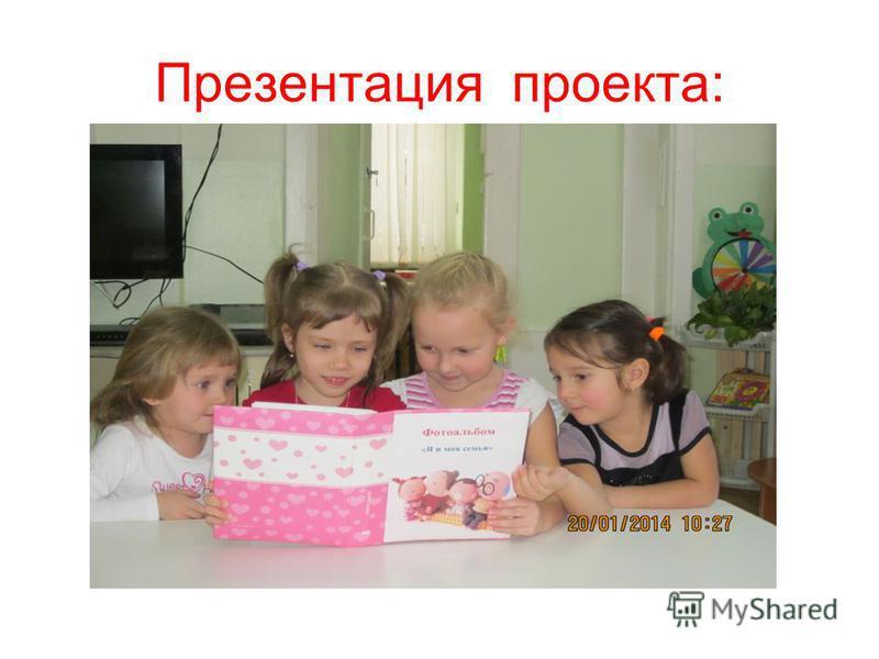 огонк знакомств сценарий для детей