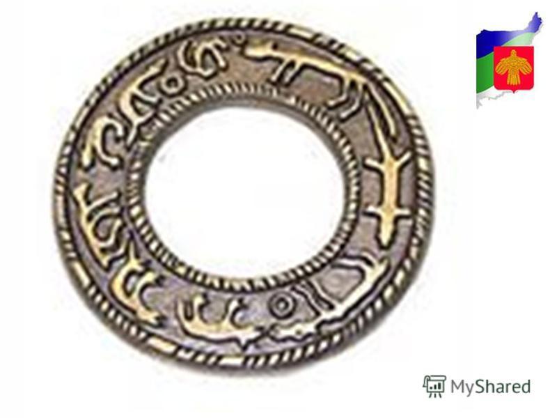 В 1975 году на берегу Вычегды юноша нашёл бронзовое плоское кольцо с фигурками различных животных, расположенными по кругу. Учёные Коми филиала Академии наук доказали, что эта редчайшая находка нечто иное, как...