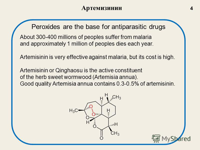 About 300-400 millions of peoples suffer from malaria and approximately 1 million of peoples dies each year. Artemisinin is very effective against malaria, but its cost is high. Artemisinin or Qinghaosu is the active constituent of the herb sweet wor