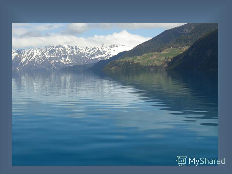 Вода… Из атомов мир создавала природа, Два атома лёгких взяла водорода, Прибавила атом один кислорода, И получилась частица воды, Море воды, океаны и льды.