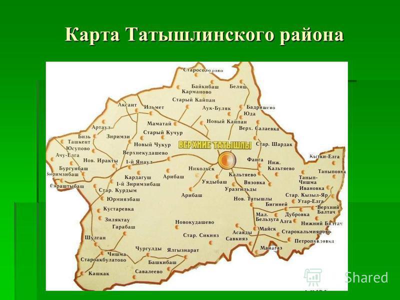 Карта Татышлинского района