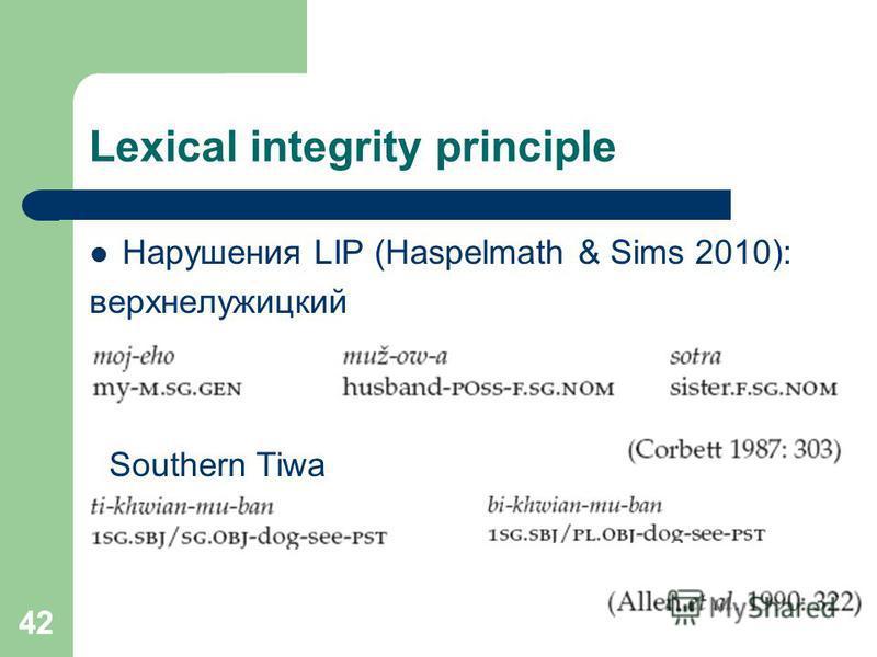 42 Lexical integrity principle Нарушения LIP (Haspelmath & Sims 2010): верхнелужицкий 42 Southern Tiwa