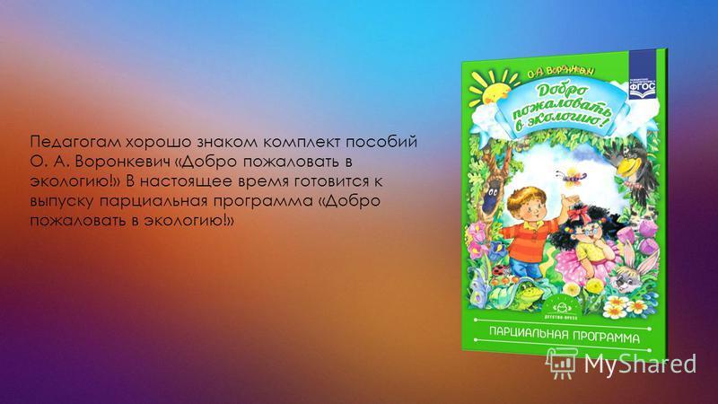 Handbook of plant nutrition 2015
